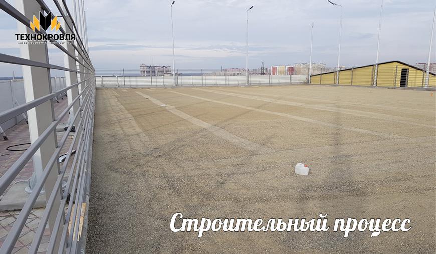 Административно-производственное здание, г. Ставрополь