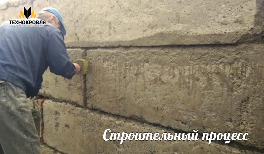 Гидроизоляция подвала, г. Ставрополь